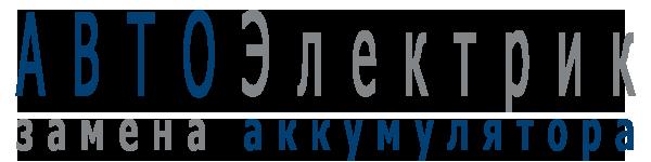 АКБ-МАРКЕТ